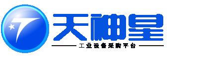 天神星tianshenxing.com
